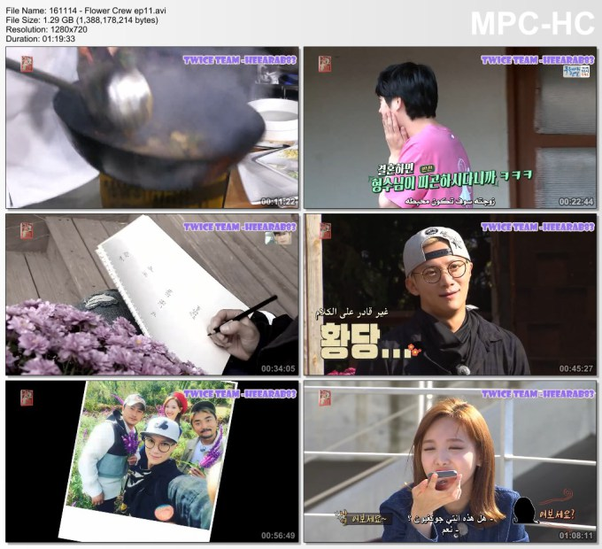 161114-flower-crew-ep11-avi_thumbs_2017-01-03_16-27-22.jpg