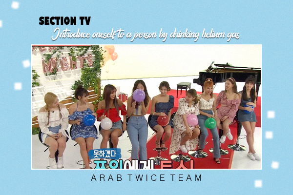 توايس في برنامج Section TV فتره ترويج DTNA مترجم للعربية – ARAB